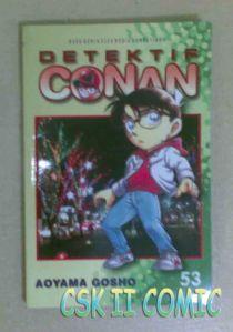 Jual Komik - Detektif Conan Vol 53 (SOLD)